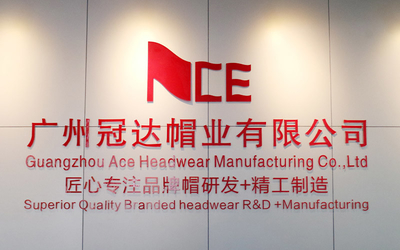 الصين Guangzhou Ace Headwear Manufacturing Co., Ltd.